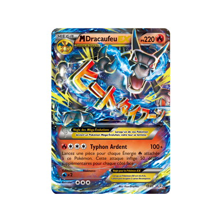 Mega dracaufeu ex pv 220 12 83 collection g n rations collection - Dracaufeu mega evolution ...