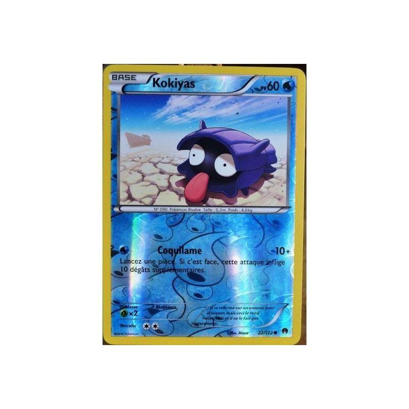 Near Mint,YG Unlimited Edition AP08-EN006 Toon Masked Sorcerer Super Rare