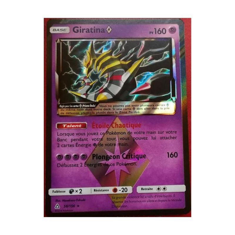 carte pokemon ultra prisme Carte Etoile Prisme Giratina 160 Pv 58/156 SL5 SL5 Ultra Prisme