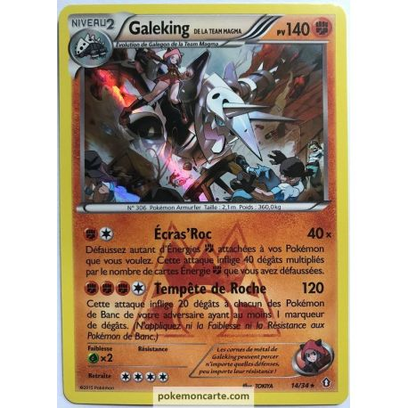 Galeking Pv 140 14/34 Rare Holographique Double Danger