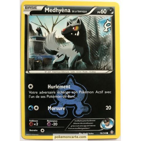 Medhyèna Pv 60 16/34 Double Danger Carte Commune